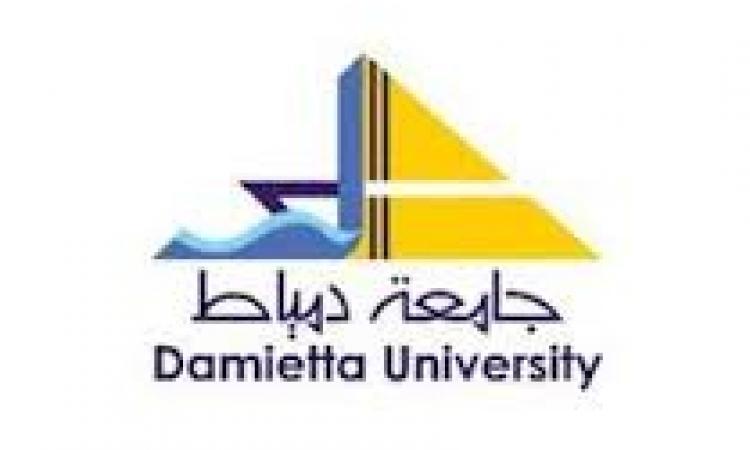 """إعادة تكليف """"أبو الحمايل"""" برئاسة جامعة دمياط"""