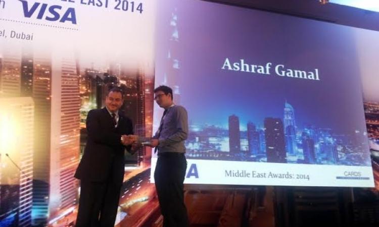 """رئيس البريد المصري يفوز بجائزة """"أفضل مساهم في تطوير صناعة المدفوعات"""" بالشرق الأوسط"""