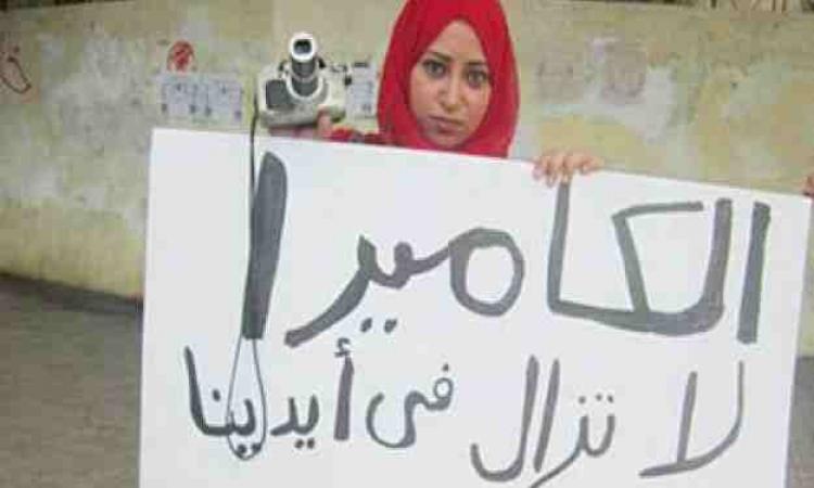 """""""الموقع نيوز…..مضربون حتى حماية الصحفيين"""