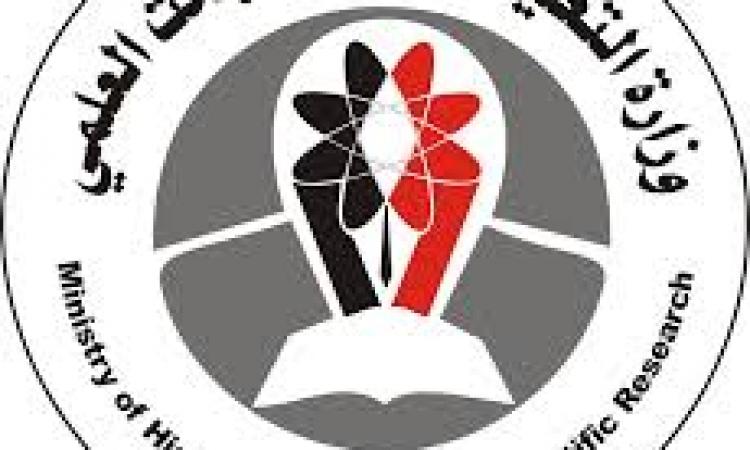 التعليم العالي : تأجيل الدارسة بالجامعات يرجع لرؤساء الجامعات