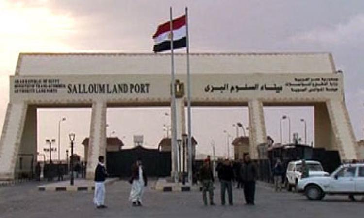 ضبط 22 مصري و3 سودانيين متسللين قادمين من ليبيا
