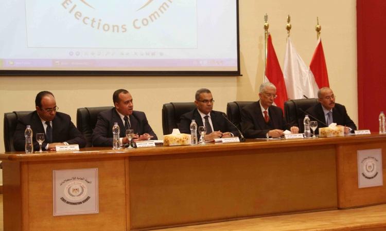 العليا للانتخابات: منح الرموز الانتخابية يومي 3 و4 مايو لمرشحي الرئاسة