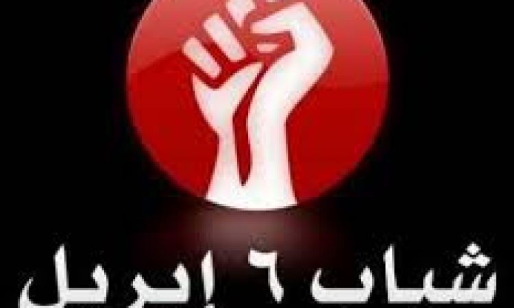 """""""6أبريل"""" تدين انفجارات """"هندسة القاهرة"""" وتطالب بإبعاد الأمن عن الجامعات"""