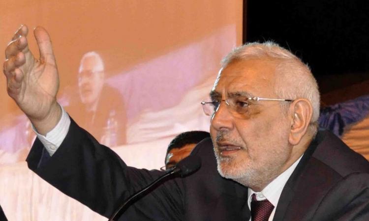 أبو الفتوح: يجب وقف قمع الأمن وإلا انتظروا انفجارا ثوريا أخطر على الدولة.. والانتخابات أشبه بالاستفتاء