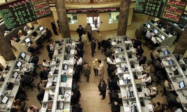 ارتفاع جماعي لمؤشرات البورصة المصرية في بداية تعاملات اليوم