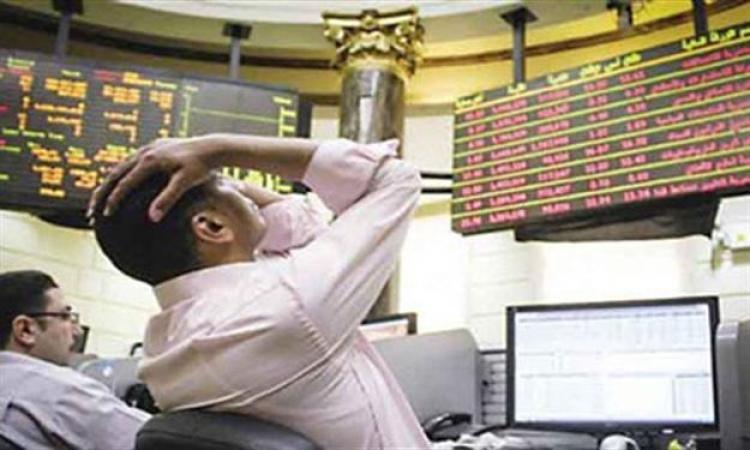 البورصة المصرية تهبط لادنى مستوى لها في 5 اشهر بخسائر 12.4 مليار جنيه