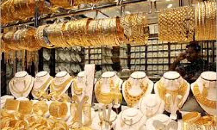 الذهب يتحرك نحو الانخفاض وعيار 21 يفقد 45 قرشًا مسجلاً 256.05 ﺟﻨﻴﻪ