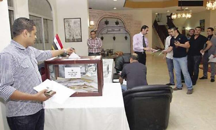 انتهاء تصويت المصريين بالخارج .. ولوس انجلوس آخر اللجان