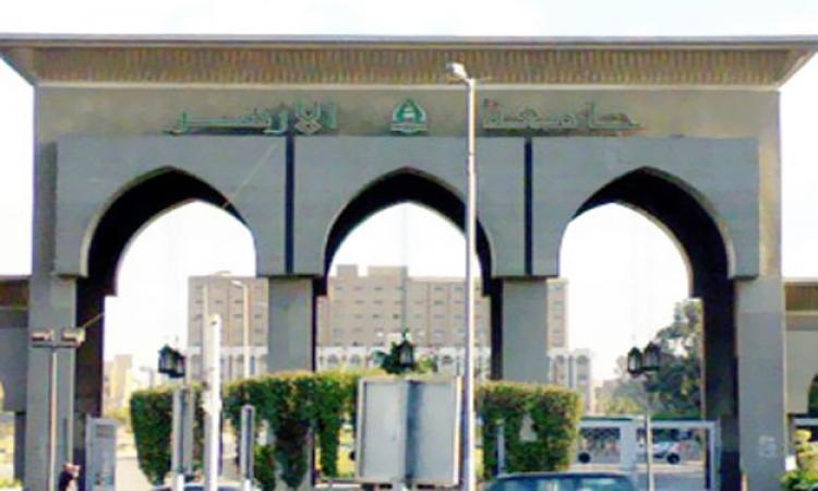الجمعة.. استئناف العمل في المدن الجامعية بالأزهر