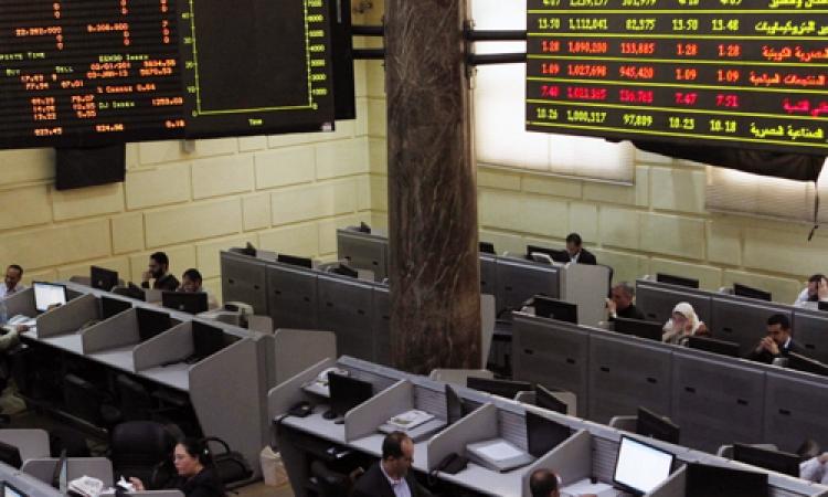 ارتفاع مؤشرات البورصة المصرية الأسبوع الماضي.. والمؤشر الرئيسي يرتفع بنسبة 4.17%