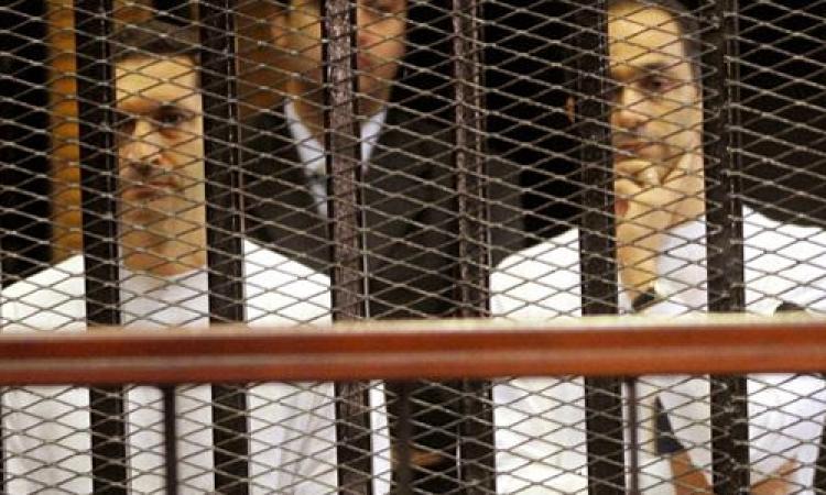 بدء جلسة محاكمة جمال وعلاء مبارك واخرين فى قضية البورصة
