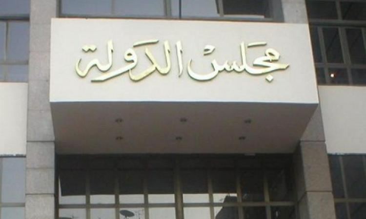 """القضاء الادارى يؤجل دعاوى حل """"الاخوان"""" واغلاق مقراتها لـ ٢٨ اكتوبر"""