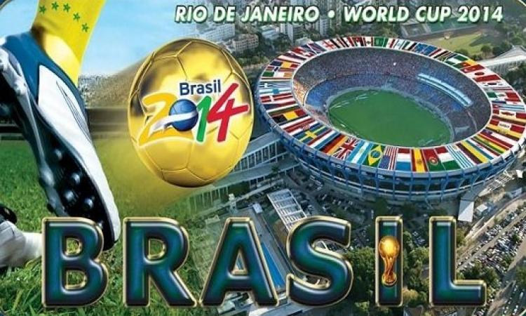 مونديال البرازيل يهدد بانتشار وباء خطير على مستوى العالم