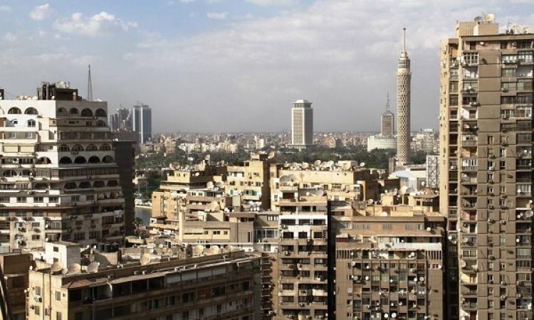هنا القاهرة