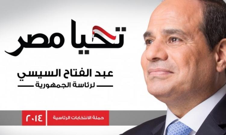 لقاء المشير السيسى مع اعلاميين مصر