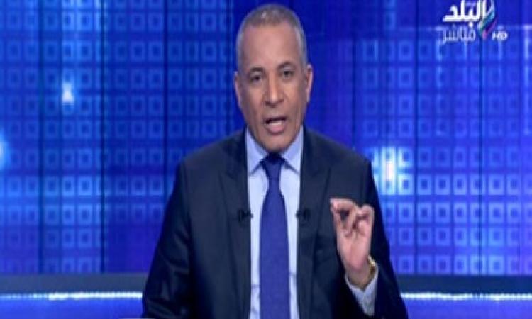 بالفيديو.. «أحمد موسى» يطالب بمنح العاملين بالدولة اجازة يوم الأحد»