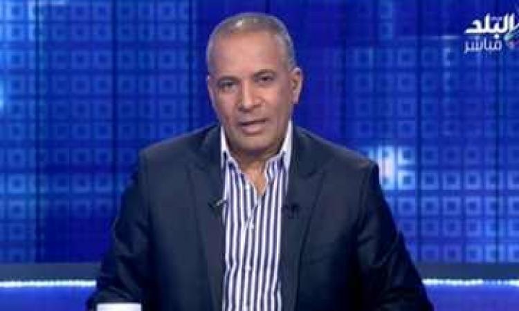 بالفيديو.. أحمد موسى: «الإخوان» تستعد لإطلاق حملة بعنوان «تحرشوا»