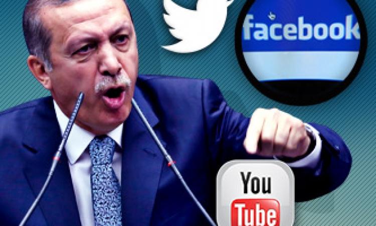 القضاء التركي يرفع الحظر عن «يوتيوب»