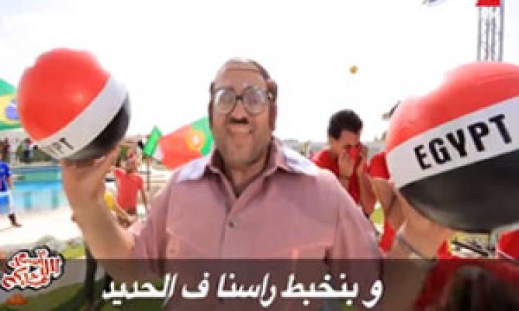 بالفيديو.. «أبو حفيظة» يقدم نسخة ساخرة من «شجع حلمك» ويقول: «مجدي ذلنا ذل السنين»