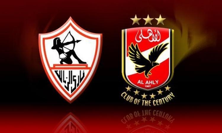 الأمن: مباراة القمة لن تقام على ملعب شرم الشيخ