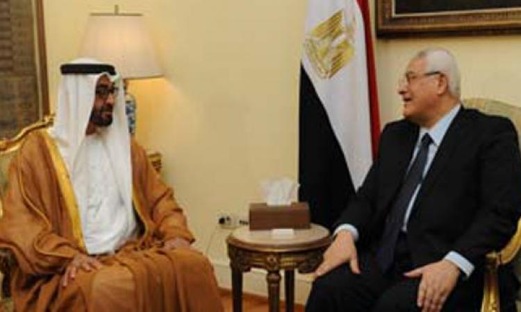 ولي عهد أبو ظبي يؤكد للرئيس منصور استمرار الدعم الكامل لمصر