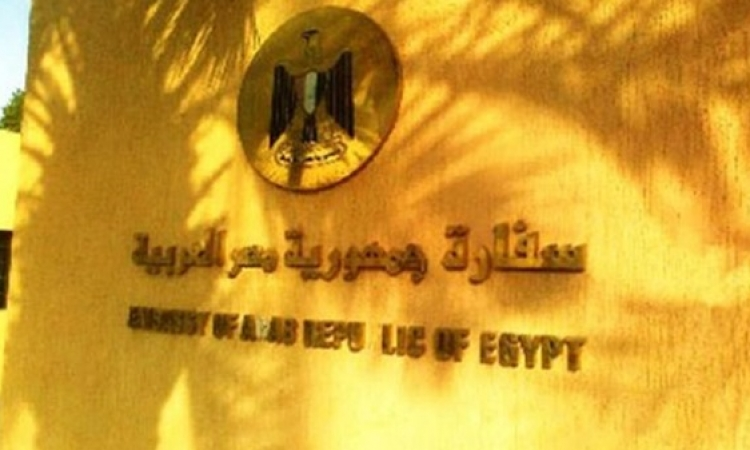 حفل استقبال بالسفارة المصرية في فيينا بمناسبة ثورتي 30 يونيو و23يوليو