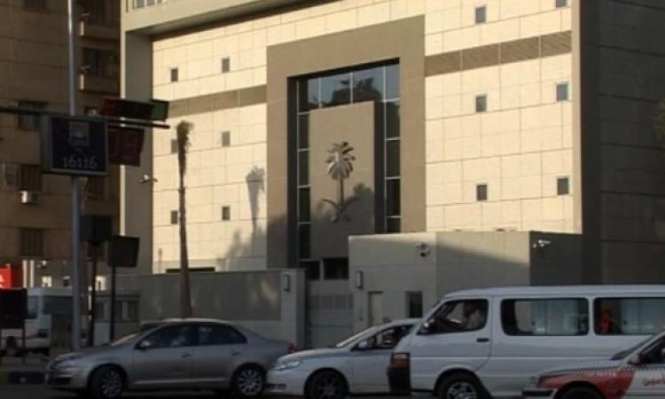 السفارة السعودية بالقاهرة تحدد 11 مركزا لإصدار تأشيرات زيارة المملكة