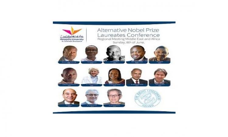 الفائزون بجوائز نوبل البديلة يبدأون مؤتمرهم فى القاهرة بالعدالة الاجتماعية