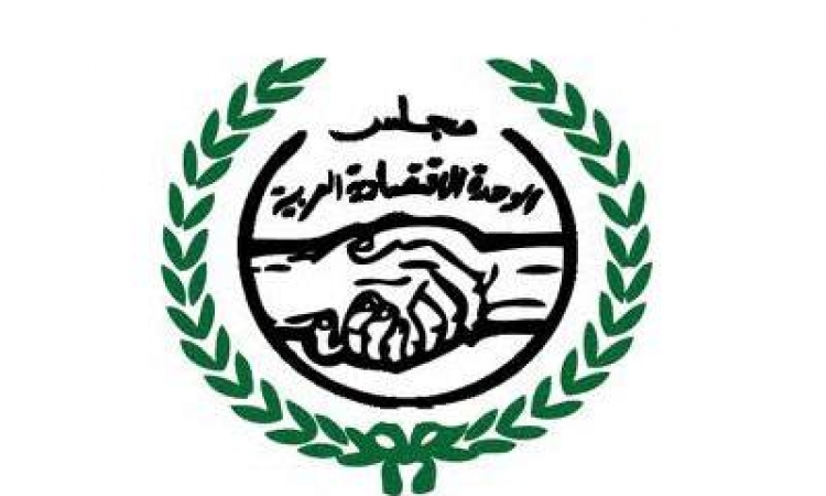 الوحدة الاقتصادية يكرم الرئيس المصرى والموريتانى وملك الأردن