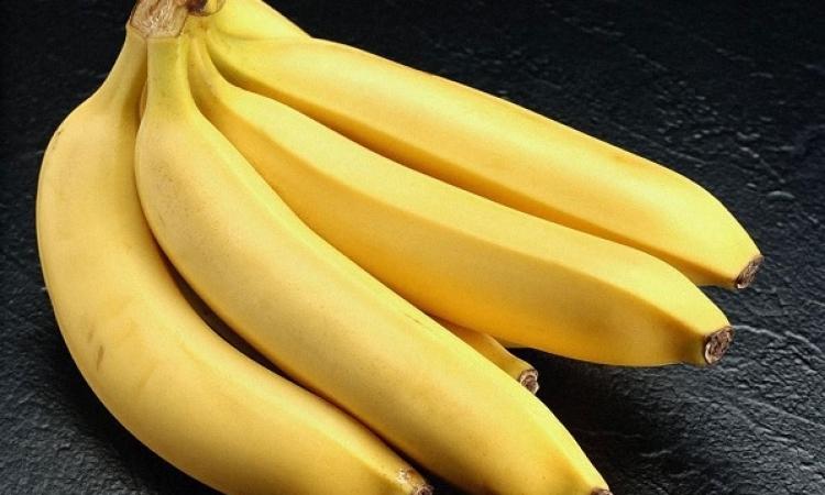 الموز والقرفة يقللان من مشاكل الدورة الشهرية
