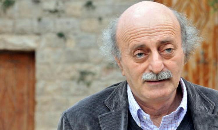 جنبلاط يدعو اللبنانيين للإسراع فى انتخاب رئيس جديد وتنظيم الخلاف السياسى