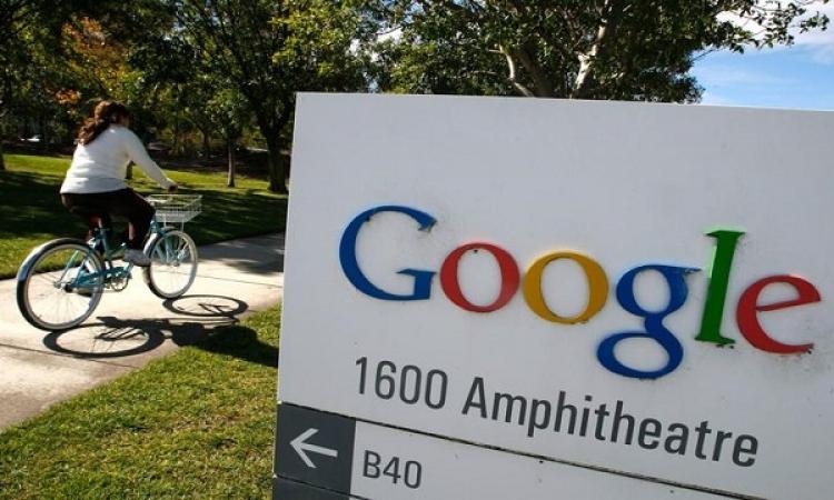 جوجل تراقب الحالة الصحية لمستخدميها