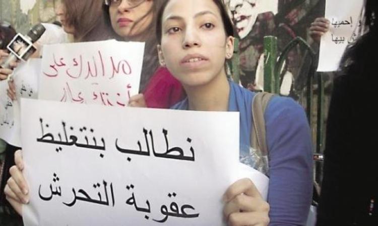 دعوات لاضراب نسائي عام الأحد المقبل احتجاجًا على التحرش