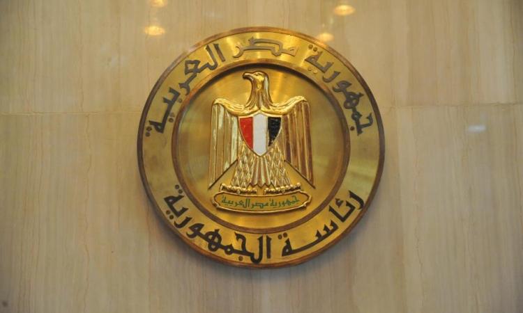 رئاسة الجمهورية تؤكد رفضها إنشاء قواعد عسكرية أجنبية على أراضيها