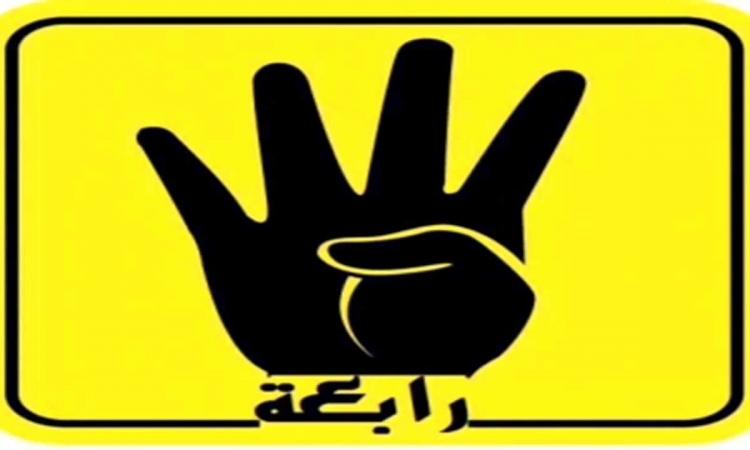 على جمعة : إشارة رابعة نجسة وماسونية !!