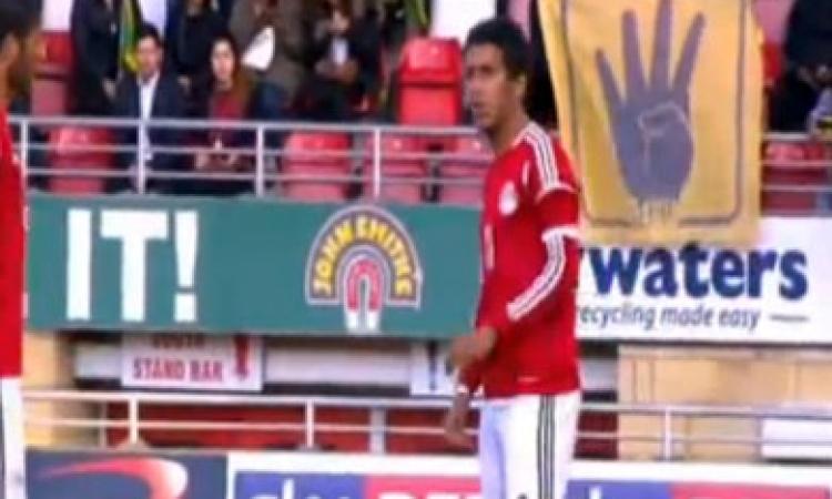 بالفيديو.. رابعة تظهر في مباراة مصر وجاميكا