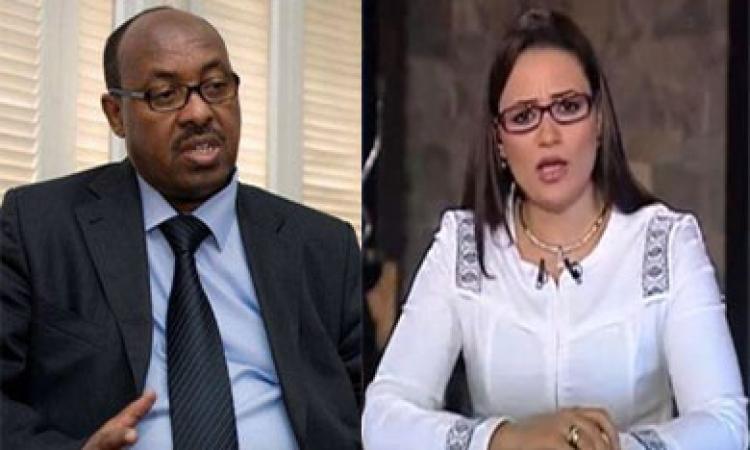 بالفيديو.. رانيا بدوي لسفير إثيوبيا: «لقد تجاوزت حدودك معي» وتغلق الخط في وجهه