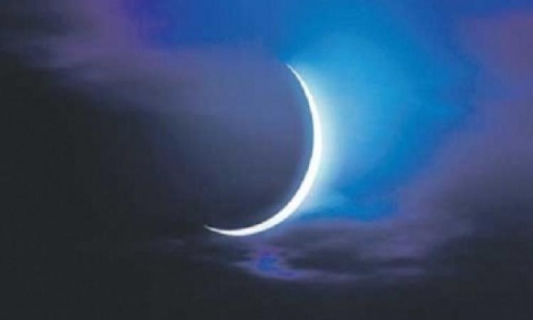 معهد الفلك: الأحد 29 يونيو غرة رمضان فلكيا.. وعدته 29 يوما