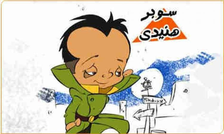 مسلسلات دينية وكوميدية وبرامج ترفيهية للأطفال في رمضان
