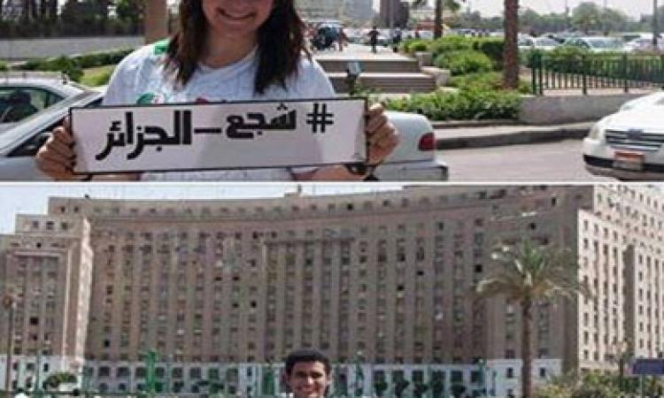 مصريون يطلقون حملة لتشجيع الجزائر فى مونديال البرازيل