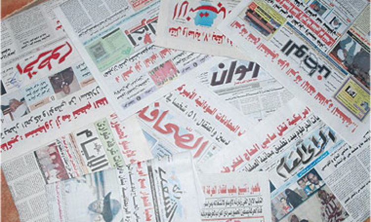 مجلس الصحافة السوداني يتهم النيابات باستغلال سلطة حظر النشر