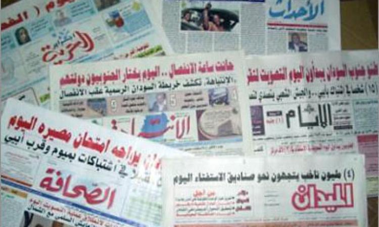 إعلاميون سودانيون: تراجع مناخ الحريات الصحفية مرتبط بالمناخ السياسي والأمني
