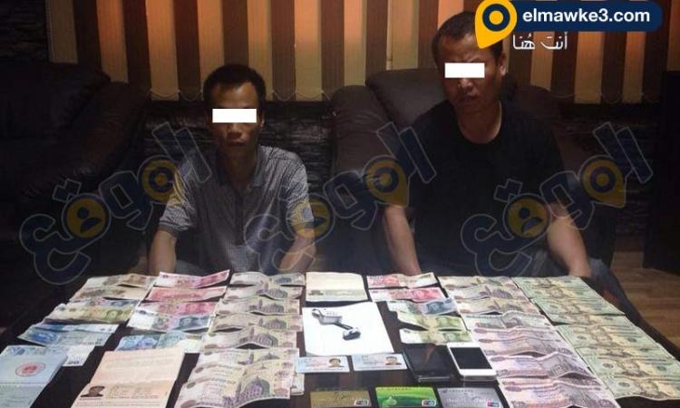 ضبط صينيان بتهمة الإستيلاء على بيانات بطاقات الأئتمان البنكية