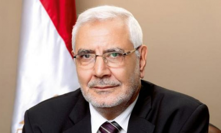 عبد المنعم أبو الفتوح يعود إلى القاهرة قادما من فنلندا