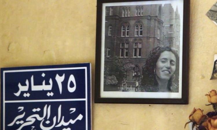 فيلم «أريج رائحة الثورة» يربط بين الماضي والحاضر بمهرجان الإسماعيلية