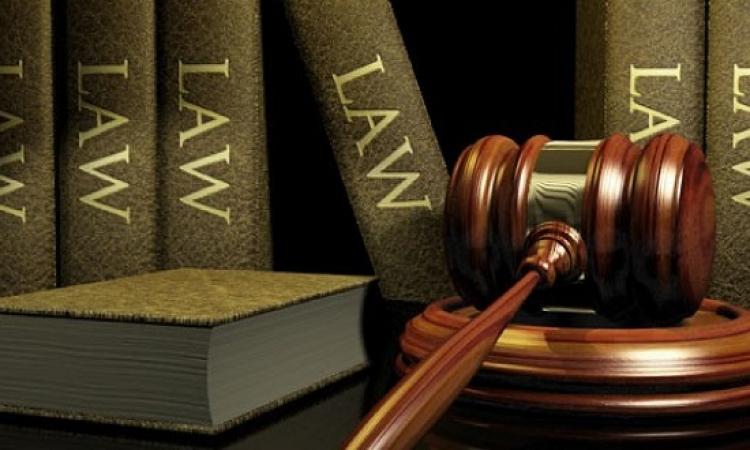 قوانين أمريكية تثير السخرية والضحك .. لا حدود للغباء !!