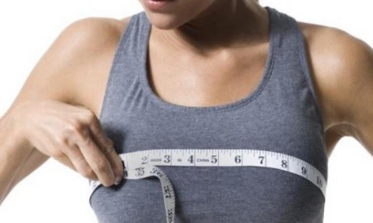 5 عوامل تؤثر على حجم الثدى لدى النساء