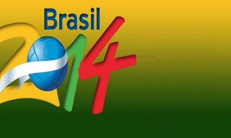 جدول مباريات كأس العالم بالبرازيل بتوقيت القاهرة
