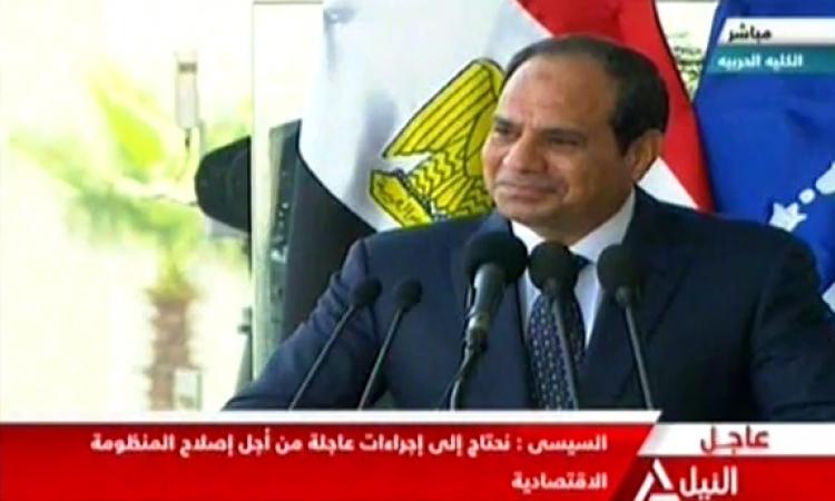 استجابة لمبادرة السيسي .. السيد البدوي يتبرع بنصف دخله لصالح مصر