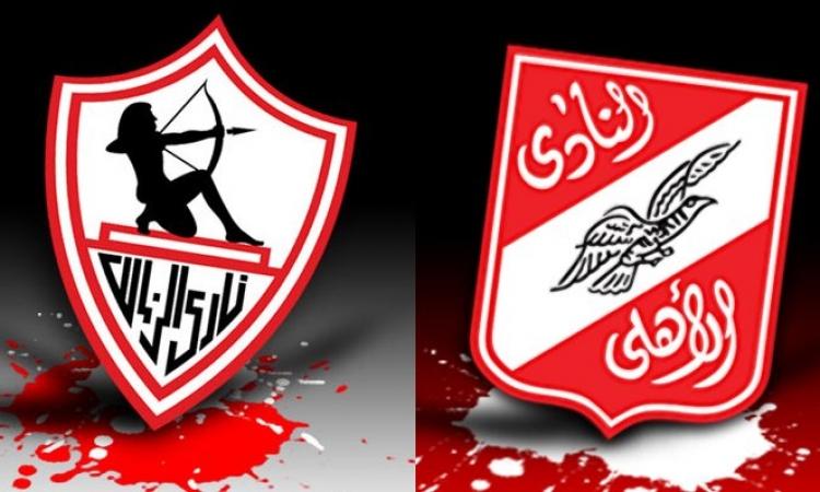 خناقة بالأيدى فى مران المقاصة بسبب الأهلى والزمالك !!